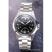 ハミルトン 腕時計 HAMILTON 時計 メンズ Khaki King Automatic(カーキ...