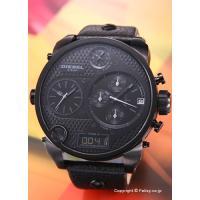 DIESEL DZ7193 ディーゼル 腕時計 サイズ:メンズ ケースサイズ:直径57.0mm×厚さ...