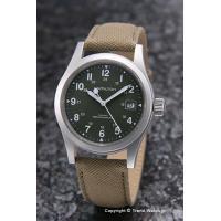 HAMILTON ハミルトン 腕時計