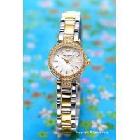 【KATE SPADE ケイトスペード 腕時計 1YRU0722】 サイズ:レディース ケースサイズ...