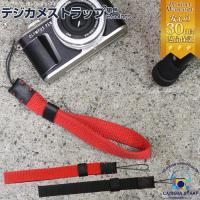 発売記念SALE【 おしゃれ カメラストラップ 単色  】 細い カメラストラップ ブラック レッド...
