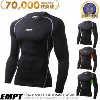 コンプレッションウェア コンプレッションインナー スポーツウェア 加圧 シャツ トレーニングウェア ...