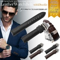 【腕時計 ベルト 革 プッシュロックDバックル empt】Dバックル付でこの価格!!腕時計 ベルト ...