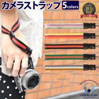 発売記念SALE【 おしゃれ カメラストラップ COLOR  】 細い カメラストラップ ブラック ...