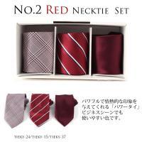 ネクタイ ネクタイ3本ギフトセット ギフト メンズ 男 紳士 セット レギュラー シルク ラッピング付き