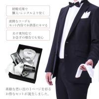 結婚式などのフォーマルシーンに ドレスシャツセット 7点セット ウィングカラーシャツ サスペンダー アームバンド カフス チーフ 白手袋 メンズ 紳士用 ホワイト