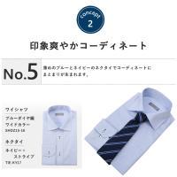 毎日忙しいビジネスマンに贈る ワイシャツ&ネクタイ コーディネートセット メンズ 紳士用 ワイシャツ ネクタイ ボタンダウン レギュラー ワイド