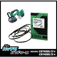 HiKOKI(ハイコーキ) CB14DBL CB18DBL バンドソー替刃 5本入 ステンレス・鉄用 14/18山 バッチリバンドソー刃 B-CBH900J