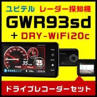 全品ポイントアップ中!!更に2年保証&送料無料!!  【GWR93sd】3.6インチ大画面液晶!17...