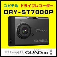 全品ポイントアップ中!!更に2年保証&送料無料!!QUAD HD(約350万画素)録画で、FULL ...