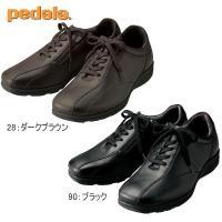 ASICSアシックス【メンズ】PEDALAペダラWS403C サルティスの後継機種として、ペダラスポ...