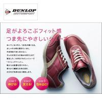 DUNLOP ダンロップ【レディース】ストレッチフィット 19