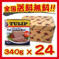 コスパ最高! 沖縄料理に万能なチューリップポークランチョンミート (うす塩味・340g・24缶セット...