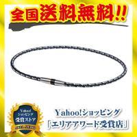 ファイテン phiten ネックレス RAKUWA ネックX50 ハイエンドIII  ブラック 50cm
