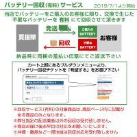 ヒュンダイ 国産車用 STARTER 密閉型バッテリー 55B24L truetools 02