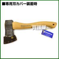 ハスクバーナ 斧 手斧 38cm|truetools|02