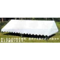 小川キャンパル 集会用テントOT-21式H型 スタンダード H1号|truetools|02