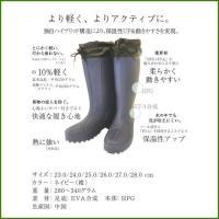 長靴 作業用 メンズ 軽量 レディース 足軽MAX AIRY|truetools|06