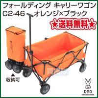 (送料無料)納期について:メーカー直送品(代引き不可) 折りたたんでコンパクトに収納できる、大容量の...