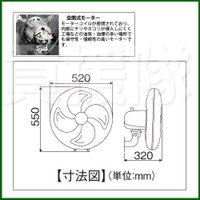 ナカトミ 全閉式壁掛型工場扇 アルミ羽・45cm CF-45W 工場用・業務用扇風機|truetools|02