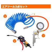 小型エアーコンプレッサー オイルレス コンプレッサー エアーツール 工具 電動工具 DIY 道具 100V|truetools|04
