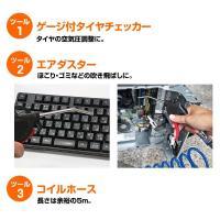 小型エアーコンプレッサー オイルレス コンプレッサー エアーツール 工具 電動工具 DIY 道具 100V|truetools|05