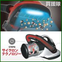 アトケア UVサイクロンクリーナー EP7UP|truetools|02
