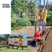 家庭用 耕運機 ホンダ サラダ FF300 スパイラルローター400セット truetools 04