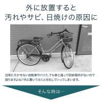 自転車 置き場 サイクルハウス 2S ヒラキ|truetools|02