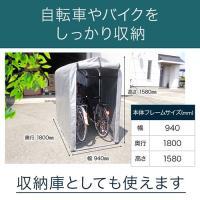 自転車 置き場 サイクルハウス 2S ヒラキ|truetools|04