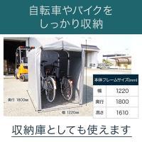 自転車 置き場 サイクルハウス 2.5S ヒラキ|truetools|04