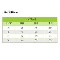 プロモート 速暖 フィットベスト 男女兼用 SFB ブラック [サイズ:M〜3L] truetools 02