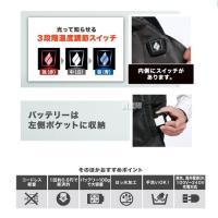 プロモート 速暖 フィットベスト 男女兼用 SFB ブラック [サイズ:M〜3L] truetools 05