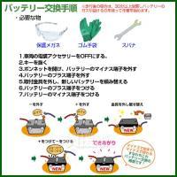 アトラス アイドリングストップ車用バッテリー Q-85 D23L|truetools|02