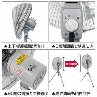 工場扇 業務用扇風機 45cm 三脚型 TRTO-K450S TrueTools 工場扇風機 工場用扇風機 首振り 大型 truetools 04