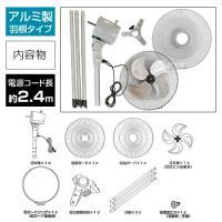 工場扇 業務用扇風機 45cm 三脚型 TRTO-K450S TrueTools 工場扇風機 工場用扇風機 首振り 大型 truetools 05