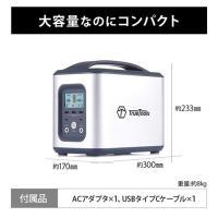 ポータブル電源 大容量 正弦波 208000mAh 750W TRTO-PB750 TrueTools|truetools|05