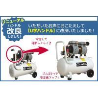 エアーコンプレッサー 静音 オイルレス 100V 車 DIY 30L TRTO-SC30L TrueTools|truetools|02