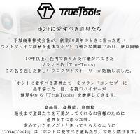 静音コンプレッサー 小型エアーコンプレッサー オイルレス 100V 静音 8L TRTO-SC8L TrueTools truetools 06