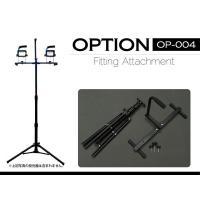 10W〜50WサイズのLED投光器でご使用いただけます。  高さ調整が自在なスライドポールを採用。任...