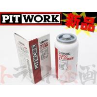 ★商品内容★ PIT WORK (日産純正) のNC200エアコン潤滑剤になります。 こちらはワコー...