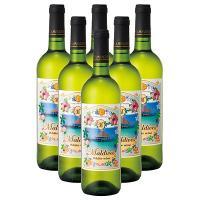 モルディブ土産 モルディブお土産 みやげ おみやげ モルディブ 白ワイン 6本  口あたりのよいフル...