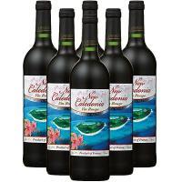 ニューカレドニア土産 ニューカレドニアお土産 みやげ おみやげ ニューカレドニア 赤ワイン 6本  ...