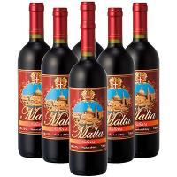 マルタ土産 マルタお土産 みやげ おみやげ マルタ 赤ワイン 6本  あふれんばかりの果実味の赤ワイ...