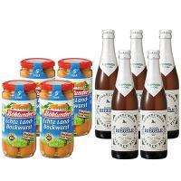 ドイツ土産 ドイツお土産 みやげ おみやげ ビール&ソーセージ王道セット  シンプルでダイナ...