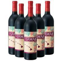 ハワイ お土産 ハワイ 土産 ハワイ土産 ハワイお土産 みやげ おみやげ ハワイ 赤ワイン 6本  ...