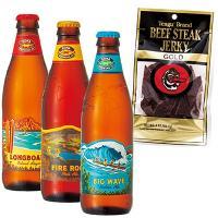 ハワイ土産 ハワイお土産 みやげ おみやげ ほろよい ビールセット  旅の思い出を語らいながら楽しい...