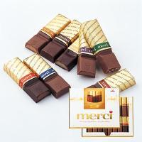 ドイツ土産 ドイツお土産 みやげ おみやげ メルシー ゴールドチョコレート 1箱  フィンガータイプ...