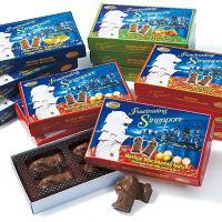 シンガポール土産 シンガポールお土産 みやげ おみやげ マーライオン ミニチョコレート 12箱セット...