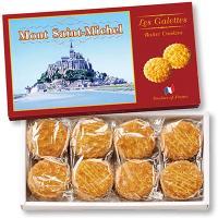 フランス土産 フランスお土産 みやげ おみやげ モンサンミッシェル ガレットクッキー 1箱  人気の...